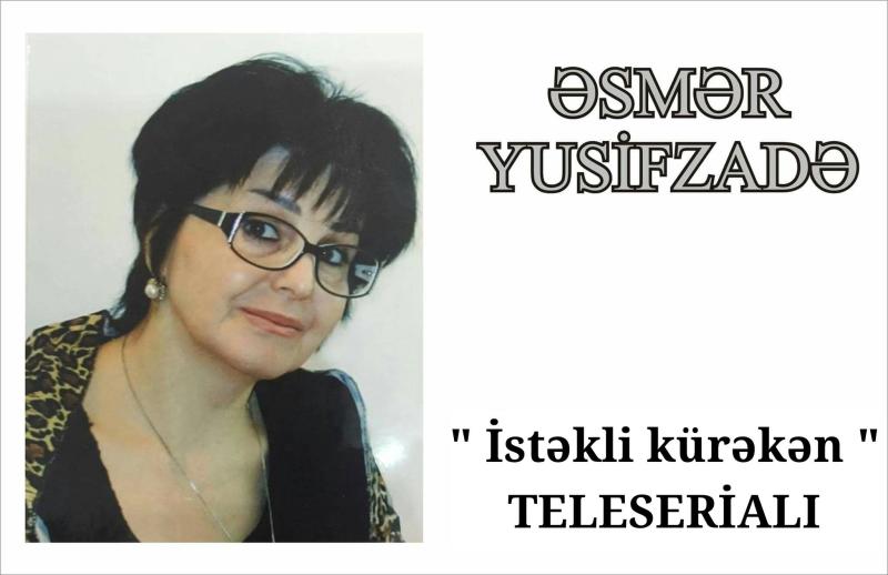 İstəkli Kürəkən - Əsmər Yusifzadə (İkinci Bölüm)