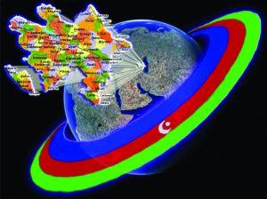 Azərbaycan Ginnesin Rekordlar  Kitabında.