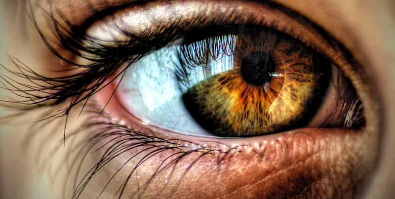 Gözlər Nədən Danışır?
