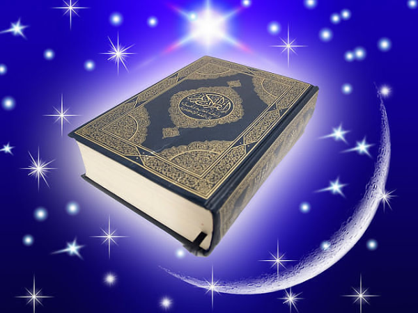 Quranda Adı Çəkilən Bitkilər