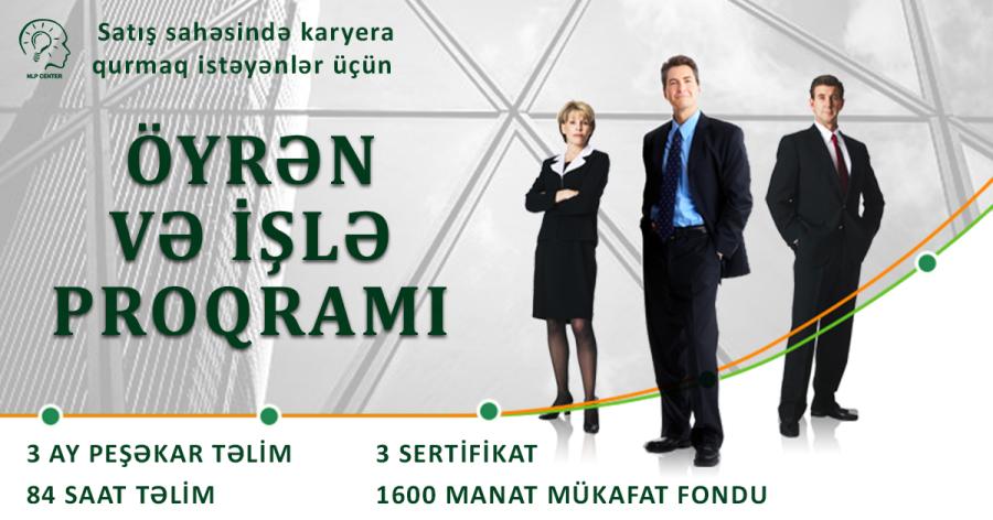 Öyrən Və İşlə  Proqramı